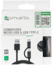 4smarts Combocord 2in1 Micro USB/ Type-C datu kabelis 1m black, blister
